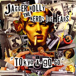 Jagger_Holly The_Nerdy_Jugheads