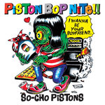 So-Cho Pistons